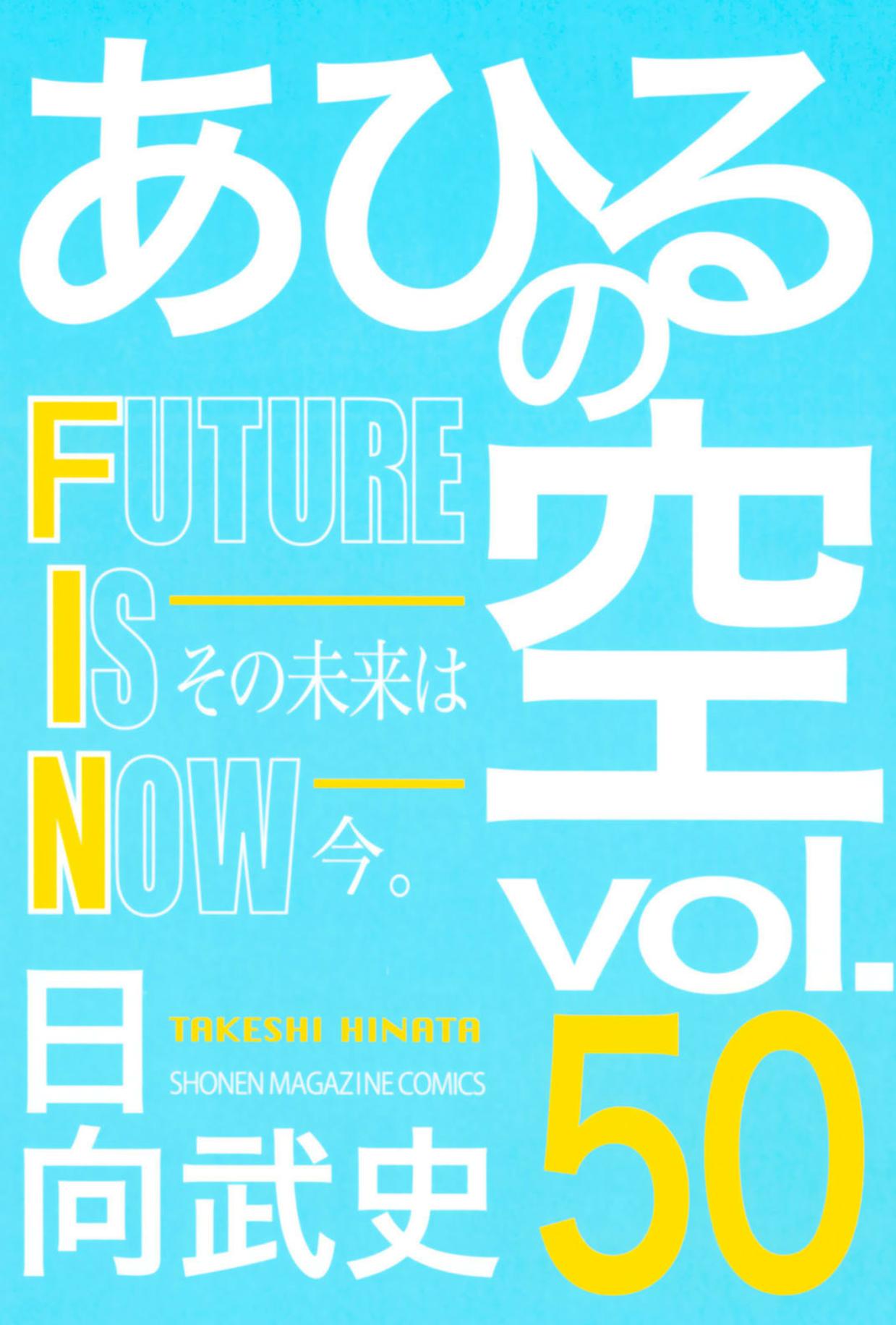 Volume 50