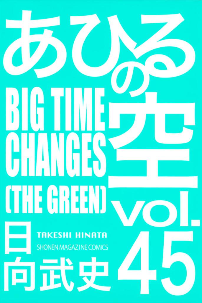 Volume 45