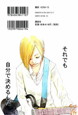 01. Back Cover-1591975719.jpg