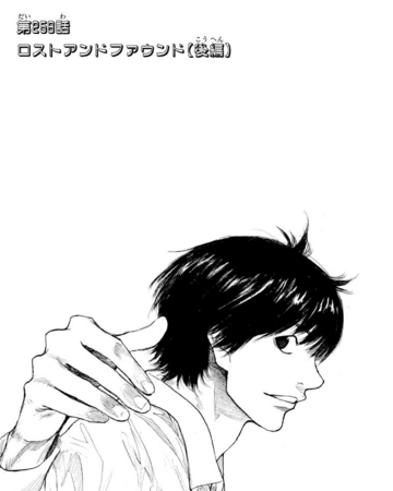 Chapter 259.png