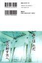 01. Back Cover-1591501714.jpg