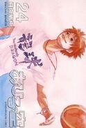 Ahiru no Sora - Vol.24