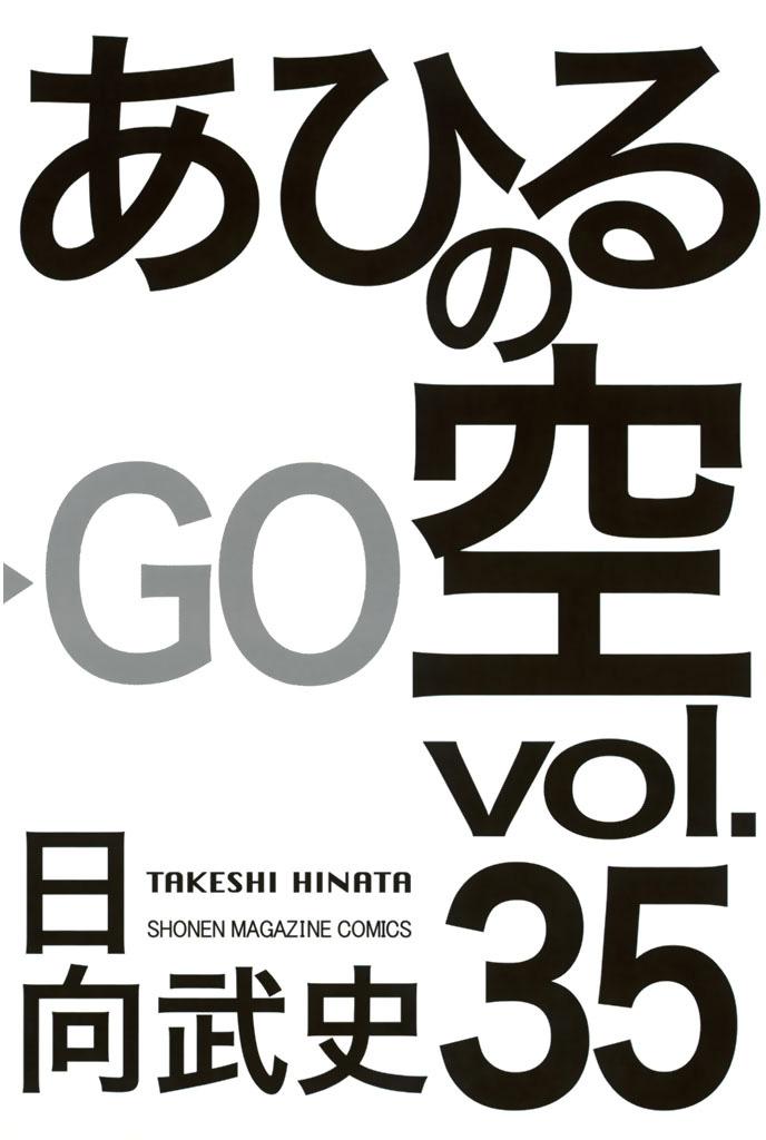 Volume 35