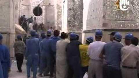 Holy Shrine of Imam Ali Naqi (a.s) & ImamHassan Askari (a.s)-02
