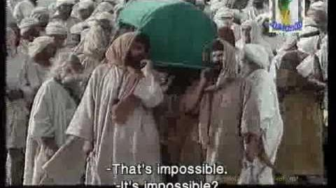 Hazrat Imam Hassan A.S. part 61 Urdu movie