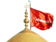 Imam Al Hussain Flag 2 by alfajr