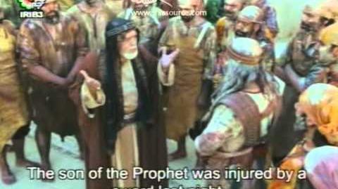 Mokhtarnameh episode 1 - English subtitles