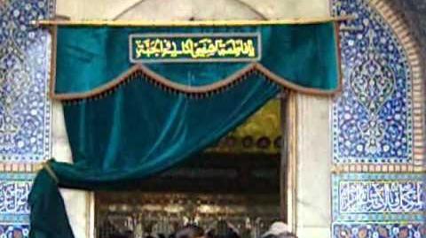 Masooma Qum Fatima S.a. shrine in Qum (Live) Zarih