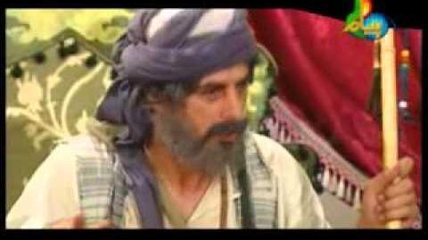 Behlol Dana Urdu Movie Episode 2