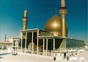 800px-Al Askari Mosque.jpg