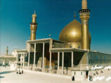 Hazrat Imam Ali Naqi(as)