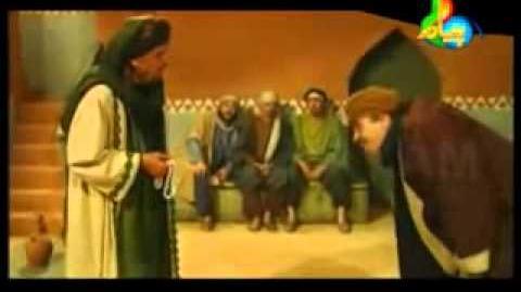 Behlol_Dana_in_Urdu_Episode_1