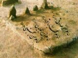 Hazrat Imam Hassan(as)