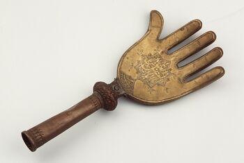 Islamic hand 2.jpg