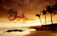 Imam Hussain Wallpaper by sajjadsgraphics