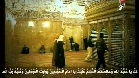 Karbala TV - Ziyarat Imam Hassan Askari AS