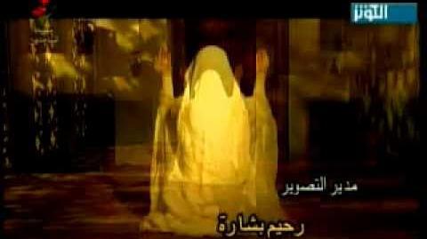 NEW ARRIVAL SERIAL Hazrat Imam Zain ul Abideen A.S