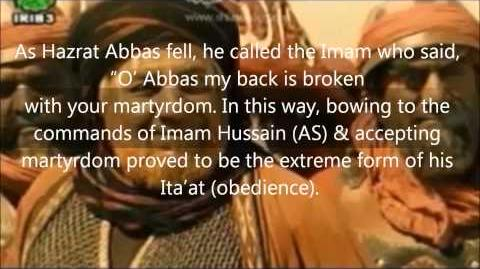 Hazrat Abbas (AS) Documentary