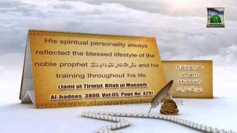Documentary in English - Hazrat Imam Hussain