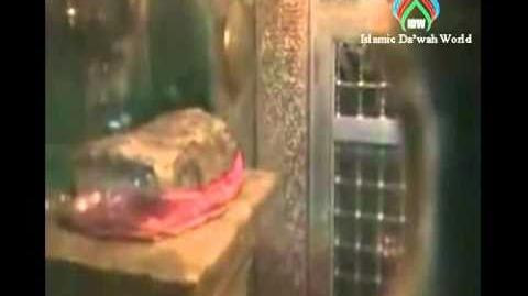 Blood dripping out from the Stone Where Imam Hussain's Head Was Kept-3