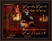 Hussain-pg