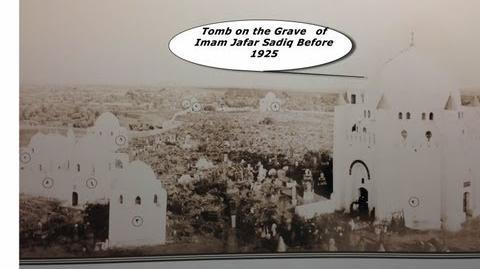 (34) Story of Imam Jafar Sadiq Madinah saudi arabia