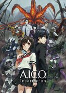 AICO Art 2