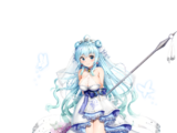 Suiren (Bride)