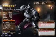 Dark Knight lv 1