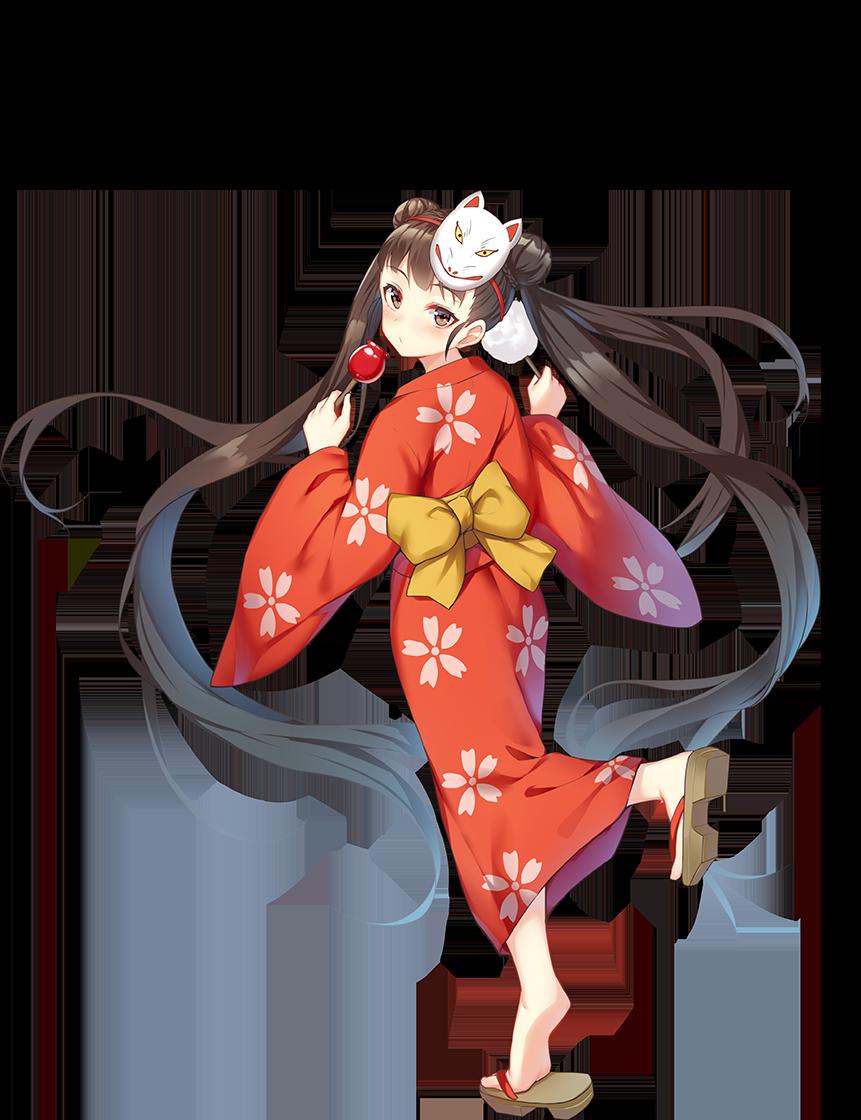 Mao (Yukata)