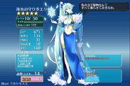Eliza lv 10