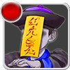 Corpse Marionette Icon
