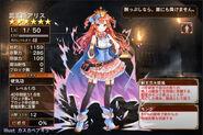 Alice lv 1