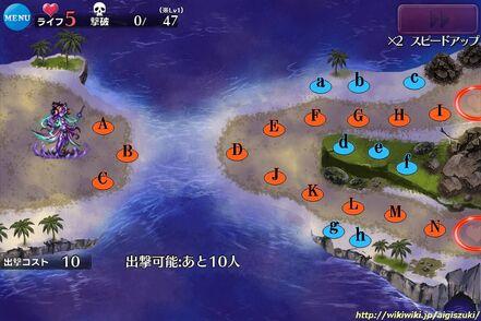 Vepar map.jpg