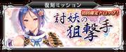 Banner aoba revival frame.png