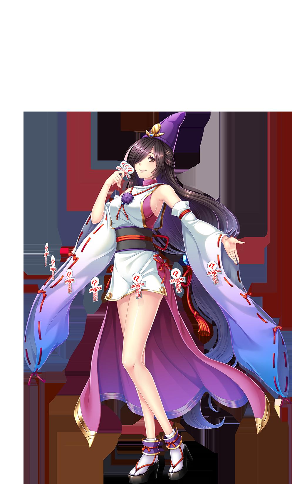 Koyomi