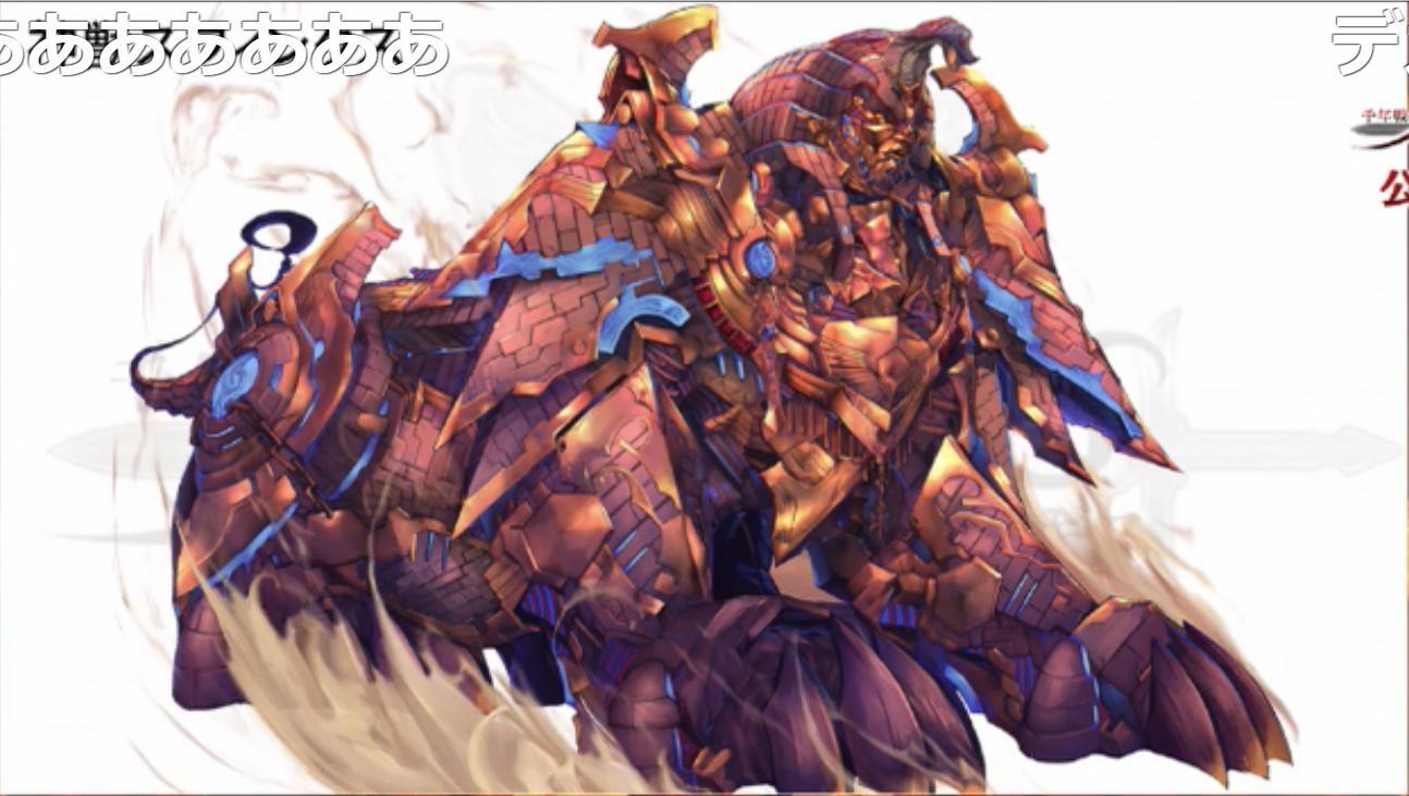 Divine Beast Sphinx Advent