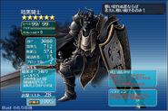 Dark Knight max lv