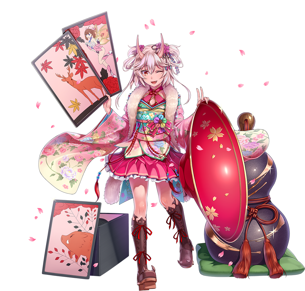 Kibahime (New Year's)