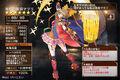 Matsuri Great Military Strategist