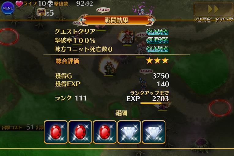 Oukamihalf/Finally 3-Star SkyFallGif G...