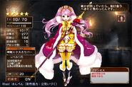 Lilia lv 1