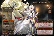 Screenshot 2017-06-12-22-18-27 jp.co.dmmlabo.aigis 1497281406840