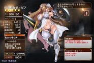 Zenobia max lv