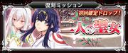Banner kagura revival frame.png