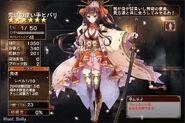 Hibari lv 1