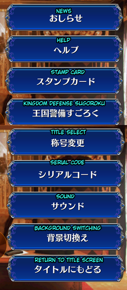 UIguide Other.png