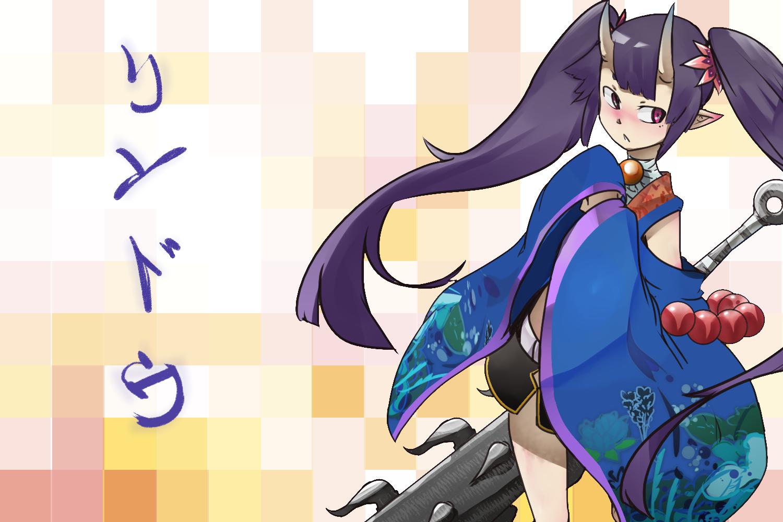 TenguKun/Aigis' Blue-Horned Oni Girl Rindou