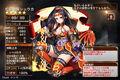 Shuuka Brave Warrior-Tactician