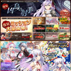 Third Popularity Battle Campaign's Assault Mission